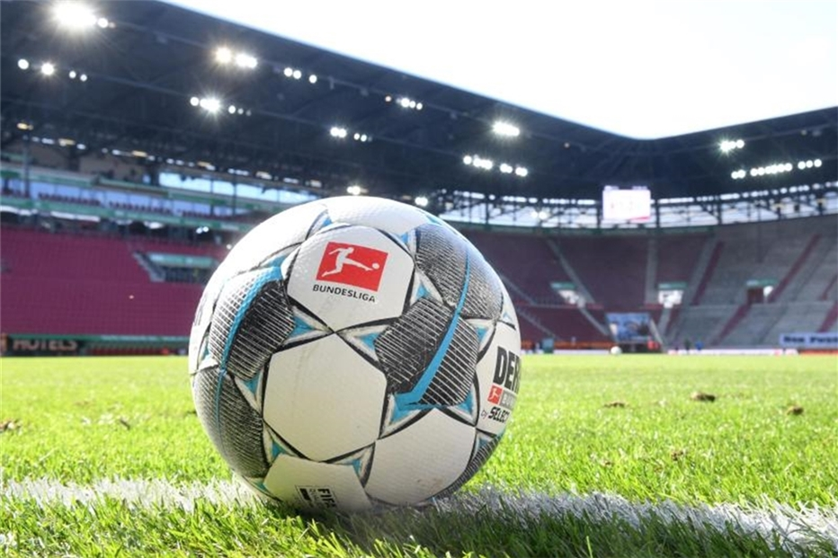 Spielplan 2 Bundesliga 2021/19